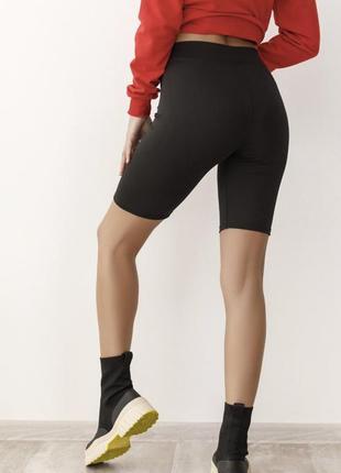 Матовые велосипедки спортивные штаны брюки спортики шорты лосины эластичные