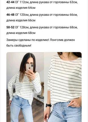 Женский  лонгслив  свободного кроя в полоску. женская тельняшка9 фото
