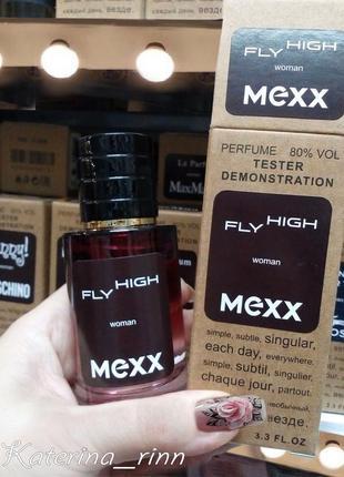 Mexx fly high❀ новый аромат в серии люкс эмираты❀