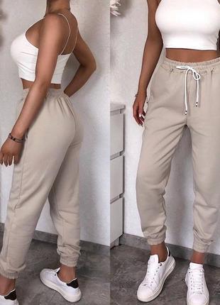 🏷️ женские спортивные штаны джоггеры