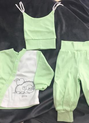 Новий набір для новонародженого 56 розмір