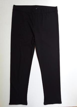 Фирменные трикотажные штаны брюки