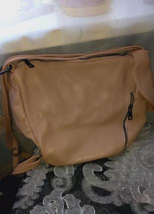 Итальянская сумка-рюкзак