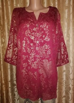 ✨🎀✨красивая женская кофта, блузка marisota🔥🔥🔥