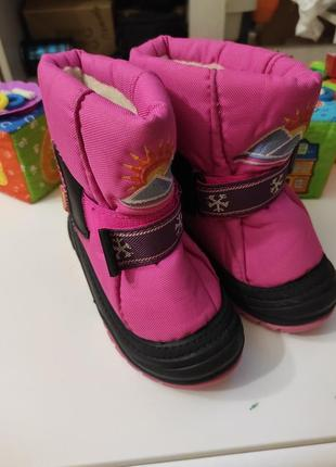 Дутики демары demar ботинки яркие на овчинке