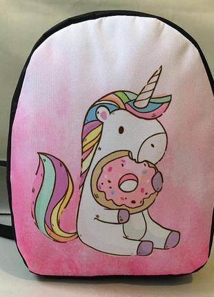 Маленький милый рюкзак