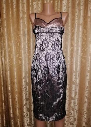 🎀👗🎀новое! красивое женское вечернее, коктейльное кружевное, платье kookai🔥🔥🔥