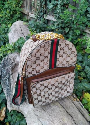 Стильный городской рюкзак сумка ранец для школы в институт гуччи