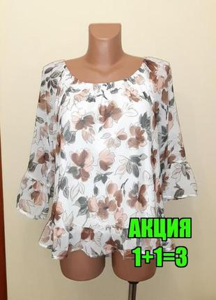 💥1+1=3 нежная красивая блуза блузка цветочный принт creation, размер 54 - 56