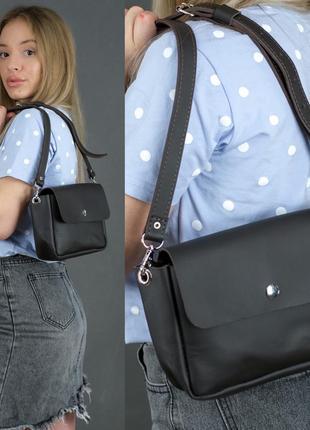 Женская сумка кросс-боди из натуральной кожи гранд черная
