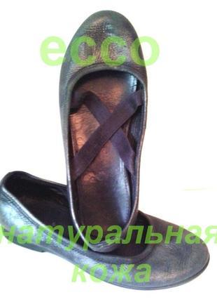 Туфли балетки ecco натуральная кожа р 34 р 21,5-22см, детские балетки екко
