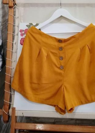 Стильные шорты papaya