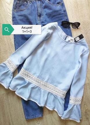 Шикарная блуза с кружевом, блузка свободного кроя, сорочка, рубашка