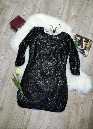 Женское вечернее платье в пайетках с пайетками матовыми нарядное сукня