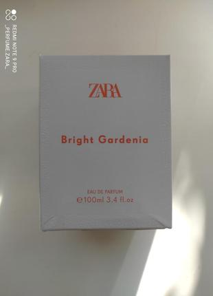 Zara gardenia