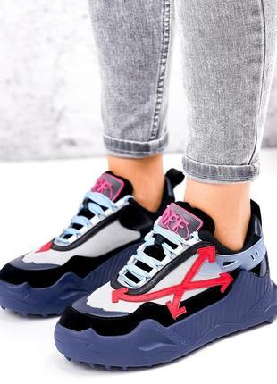 💜💜💜новиночка кроссовки 💜💜💜