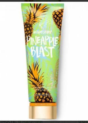 Парфюмированный лосьон для тела victoria's secret pineapple blast