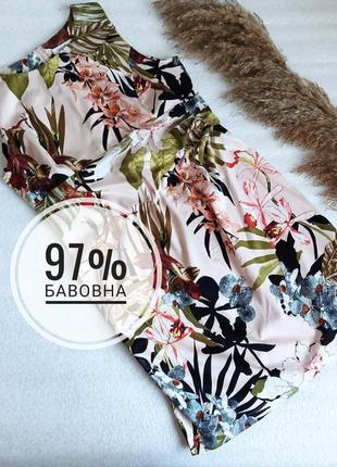 ✨неймовірна ,натуральна ,бавовняна сукня із орхідеями , плаття, платье ,хлопок ✨