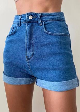 Шорты джинсовые с подворотами женские