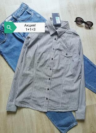 Базовая белая рубашка в черную полоску, сорочка, блузка, офисная рубашка в деловом стиле