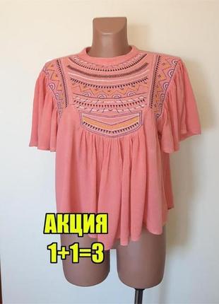 💥1+1=3 стильная персиковая красивая блуза вышиванка, размер 46 - 48