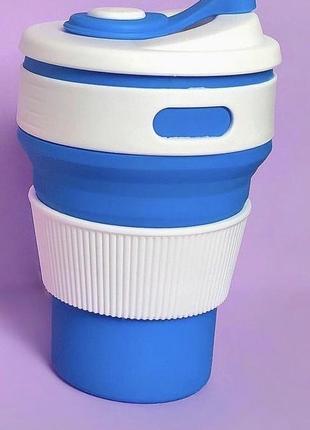 Чашка для кофе термо эко силикон