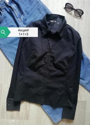 Базовая чёрная рубашка со стразами, сорочка, блузка, рубашка в деловом стиле, офисная рубашка
