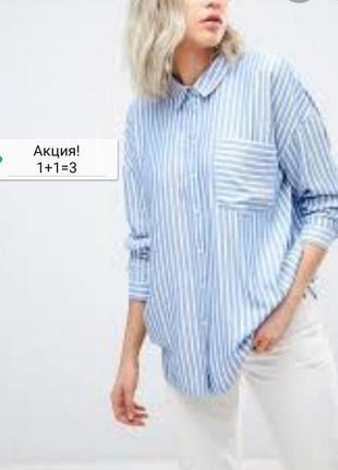 Ультрамодная хлопковая рубашка свободного кроя, сорочка оверсайз, рубашка оверсайз, рубашка бойфренд, рубашка в полоску, блузка, пляжная туника