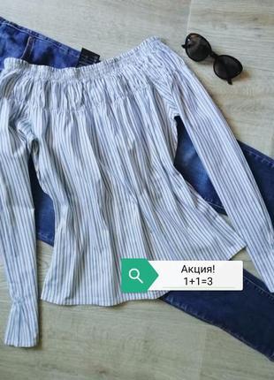 Стильная рубашка в полоску с открытыми плечами, блузка с открытыми плечами, сорочка, блуза