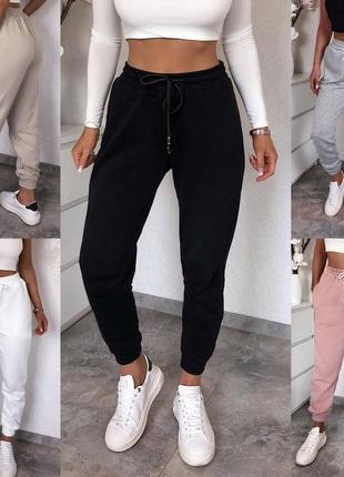 Люкс -спортивные штанишки женские из двунити