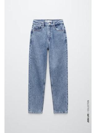 Женские джинсы мом fit zara