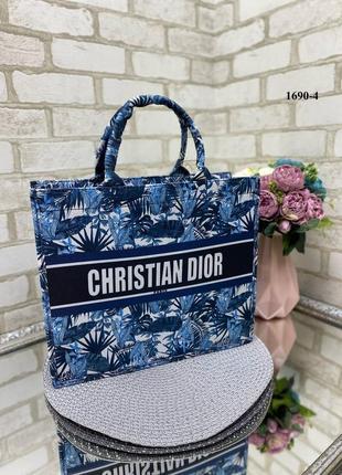 Тканевая сумка в стиле бренда