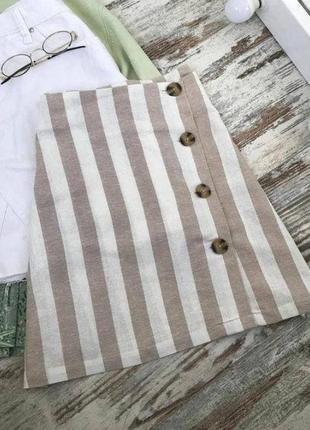 Льняная юбка в полоску на пуговицах zara