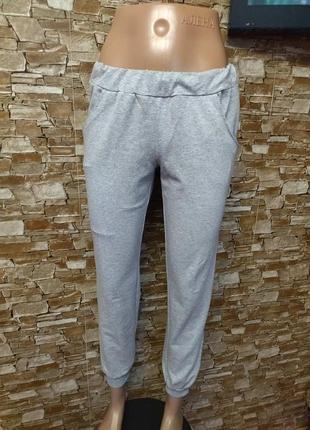 Турецкие, хлопковые, спортивные брюки, штаны