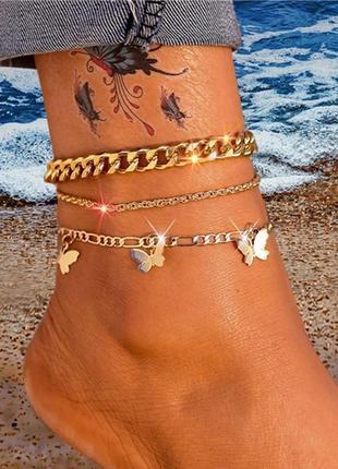 Набор браслетов 3 штуки крупная цепь бабочки на руку /ногу / большая распродажа!