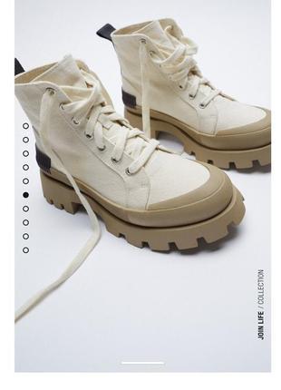 Новые женские текстильные ботинки зара оригинал новая коллекция размер 39