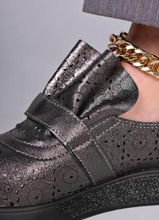 Акция!!! макасины кроссовки лоферы с перфорацией.