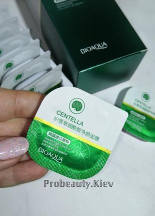 7.5 г ночная маска bioaqua centella с экстрактом азиатской центеллы probeauty