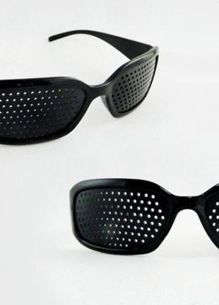 Очки тренажёры перфорационные для коррекции зрения