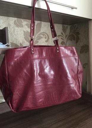 Большая дорожная сумка !!!