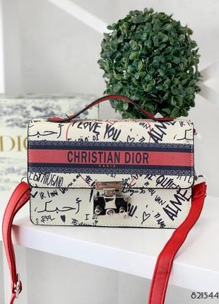 Стильная брендовая сумочка кристиан