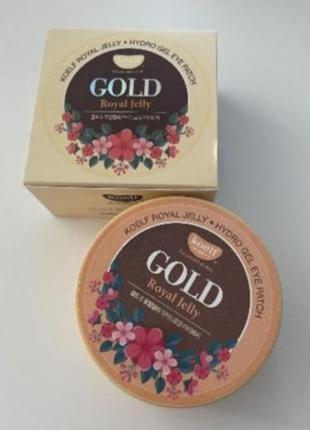 Гидрогелевые патчи для зоны глаз с маточным молочком и золотом от бренда koef royal& gold jelly eya