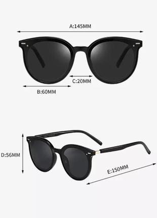 Женские очки стильные трендовые5 фото