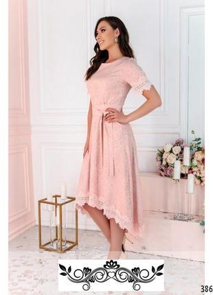Женственное платье с кружевом 3 цвета, р. 46, 48, 50, 52, 54