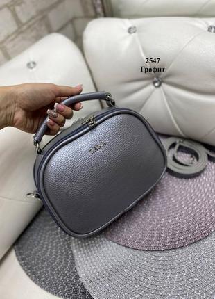 Новая сумка кросс-боди, сумочка через плечо