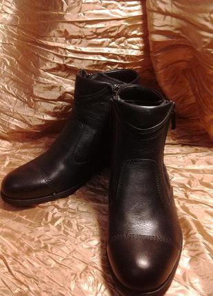 Кожаные стильные ботинки кемаль рафи2 фото
