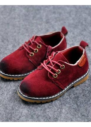 Туфлі дитячі еко-замша wsx бордові . туфлі для хлопчика