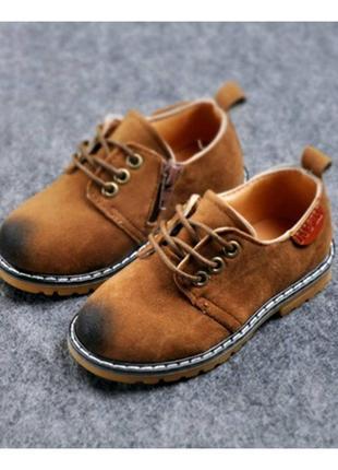 Туфлі дитячі еко-замша wsx коричневі