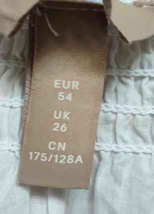 Новая легкая хлопковая блуза h&m, большой размер, батал. размер 544 фото