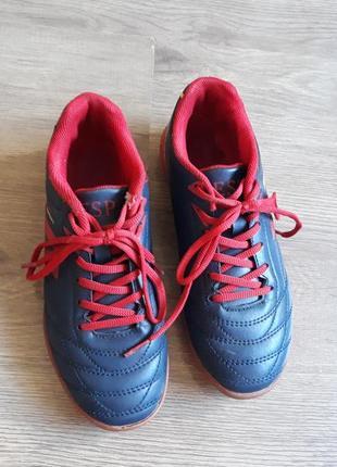Футбольные кроссовки, копачки на мальчика
